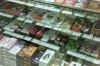 01-10-26_Shenyang_Kondome_im_Carrefour.JPG